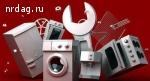 Обслуживание торгового оборудования, ремонт бытовой техники